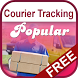Courier Tracking Popular