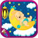 Baby Sleep Lullaby Music Free by approunet