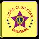 Lions Club Star Bhilwara by BISPL