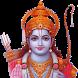 Shri RamShalaka Prasanawali by Deepak D