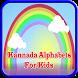 Kannada Alphabets For Kids by Bansari