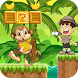 Jungle Monkey Saga Run by Mamba Animation