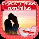 Tarjetas y frases románticas by Soft Amacas