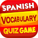 Spanish Vocabulary Quiz Game by Quiz Corner
