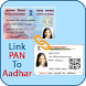 Link PAN Card with Aadhar Card by Madhusunand Labs