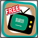 Free Channel Saudi Arabia by World Live TV shows channel