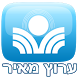 Torat Eretz Israel (hebrew) by David Fassy