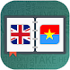English to Vietnamese Dictionary by Echo Dict