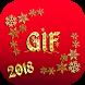 Mensagem de Feliz Natal by International.Apps Inc