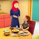 سمي الله - بدون انترنت by IntProv