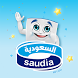Saudia Milk by Piviart sal