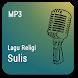 Lagu Religi Sulis by Brontoseno