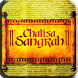 Chalisa Aarti Sangrah in Hindi by Nandan Pandya