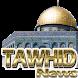 شبكة التوحيد الإخبارية by Tawhid