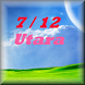 7 / 12 Utara Gujarat State by Fun4u
