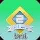 كلمات متقاطعة وصلة -wasla 2018 by App Maker Inc