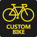 커스텀 바이크 - 나만의 자전거 스타일