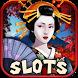 Slots HERE - Free Slot Machine by Casino Saga: casino slot machines free slotss free