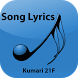 Telugu Lyrics of Kumari 21F by ENTERTAINMENT APPS