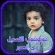 فوتوشوب التعديل على الصور بطريقة رائعة و إحترافية by تطبيقات عربية تعليمية 2018