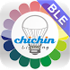 Bluetooth Smart Light by ChiChinLighting Smart Lighting