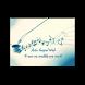 Arte Gospel Web by Adven Host - Soluções Confiáveis