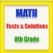 8th Grade Math Tests&Solutions by Charleston Shi LLC