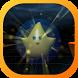Star Ball Galaxy Free by DIgital Element