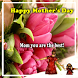 Happy Mother's Day Greetings by francla16