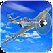 Flight Simulator:3D Plane Fly by Top Games Villa