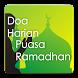 Doa Harian Puasa Ramadhan by mirza