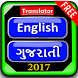 Gujarati to English Translator by Dr.Android 358k