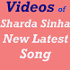 Sharda Sinha Bhojpuri Vivah Geet Video Song by ALL VIDEOs Concept Apps 2017 2018