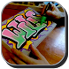 Drawing Graffiti Letters by Peli Ngacengan