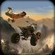 Quad Bike Racing: ATV Offroads by 3D Free Games Studio