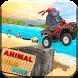 Gorilla Simulator 3d Beach Quad Bike Stunt Rider by MAD Extreme Viral 3D Games Free