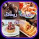 حلويات ريحانة (بدون انترنت) by وصفات حلويات الطبخ المطبخ jamal halawiyat wasafat