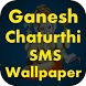 Ganesh Chaturthi Wallpaper & SMS 2017 by Success Infotech