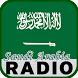 Saudi Arabia Radio Stations by World Radio Live Channel Listen Free