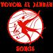 Toyor Al jannah Baby 2016 by New Way Factory