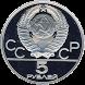 Юбилейные монеты СССР д/м by UnumInAgro