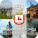 Нижний ИНФО by Mobile7