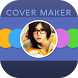 Cover Photo Maker – Cover Creator by Epus Group