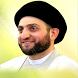 السيد عمار الحكيم by Ali saedi