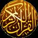 القرآن الكريم - المصحف الشريف by Geekend