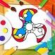 Kids Coloring Book - Fidget Spinner 2018 by Twinkle Tales Studio