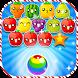 Bubble Shooter Fruit by Min Dev