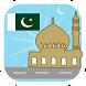 Pakistan Prayer Timings