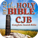 Complete Jewish Bible CJB by Holy Bible Apps