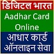 How to download Aadhaar Card by Tapapps